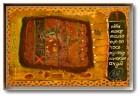 Kolomyjka 2 Oil On Canvas 60x90 Cm 2002